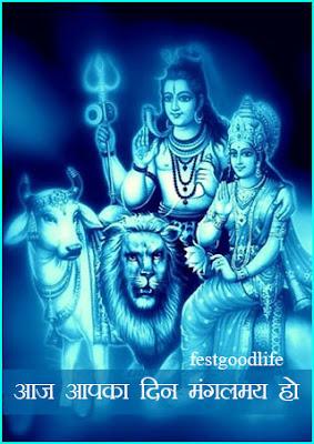 new god images good morning