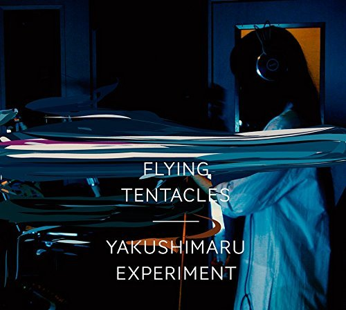 [Album] Yakushimaru Experiment – Flying Tentacles (2016.03.30/MP3/RAR)