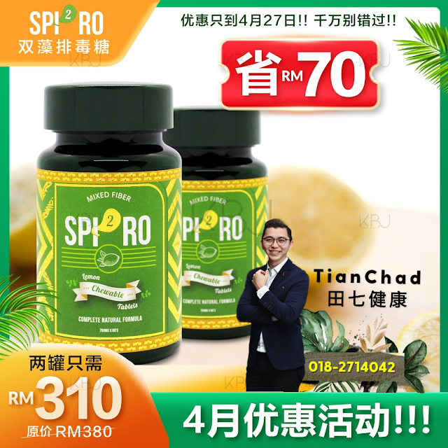 SPIRO Promotion 2021 April - Buy two bottle at RM310 instead of RM380. SAVE RM70!!
