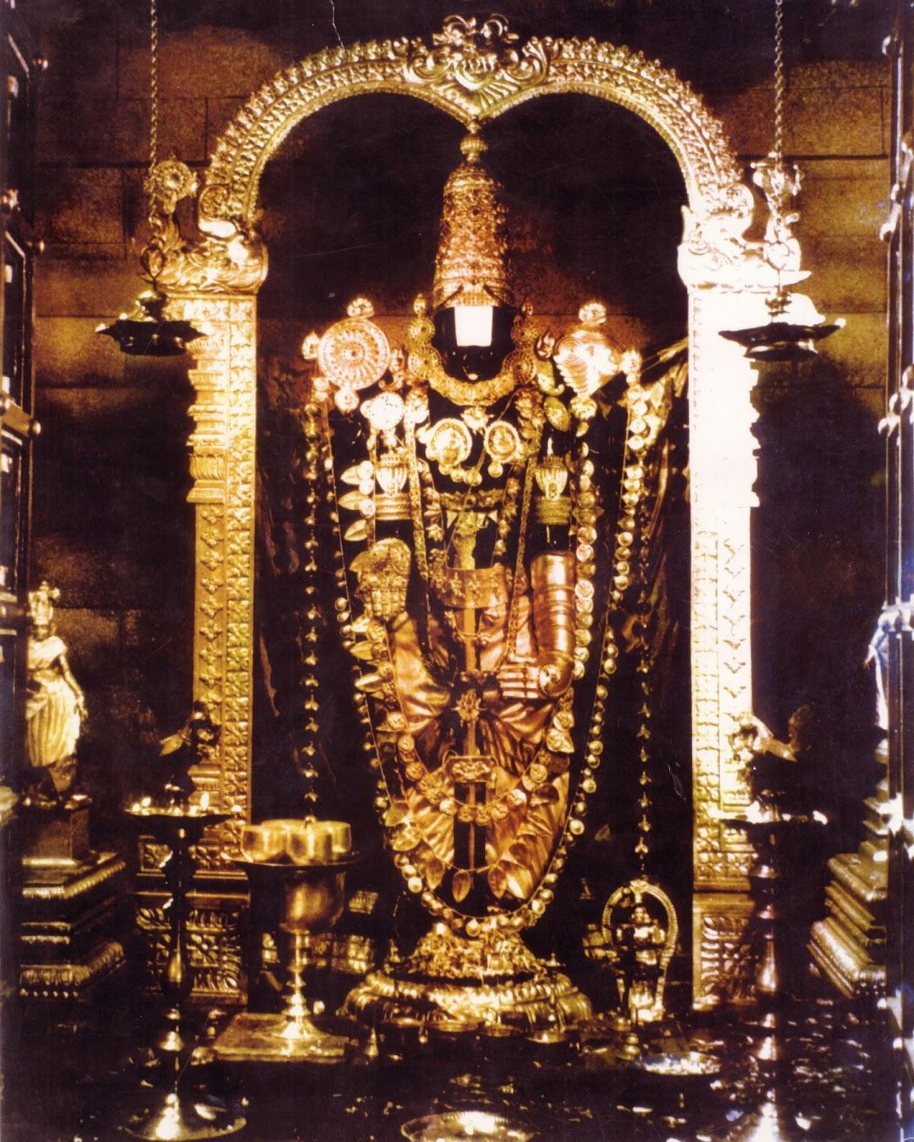 an essay on the tirupathi balaji temple Story of lord venkateshwara  he ran to the tirupathi temple of lord vishnu  so we see white covering on the god's idol and the presiding god is called balaji.