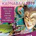 Την Κυριακή το Περδικιώτικο Καρναβάλι 2019