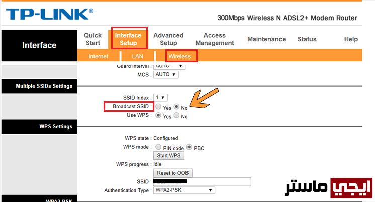 اخفاء شبكة الواي فاي راوتر TP-Link تي بي لينك