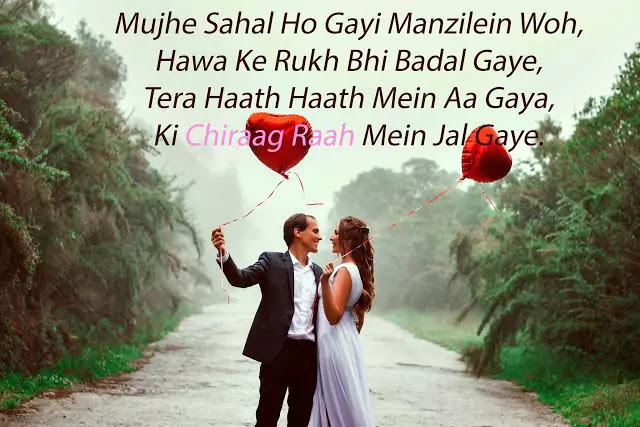 love shayari hd wallpaper free download