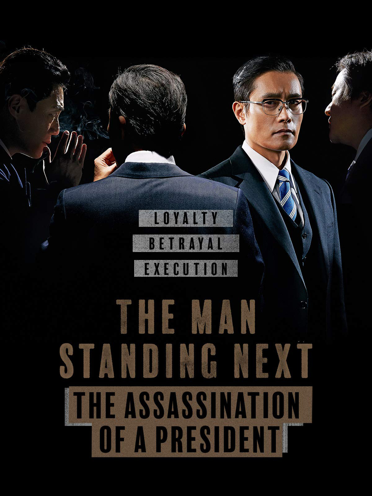 Filem Korea Paling Best 2020-The Man Standing Next