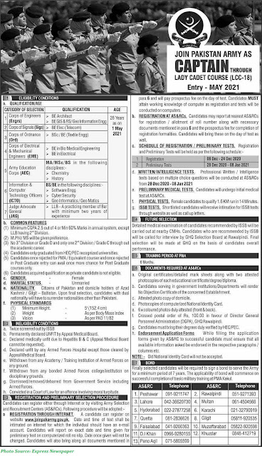 Join-Pak-Army-as-Captain-Through-Lady-Cadet-Course-May-2021-www.joinpakarmy.gov.pk-Apply-Online