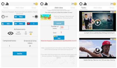 افضل تطبيق للحصول على مشاهدات ومشتركين يوتيوب