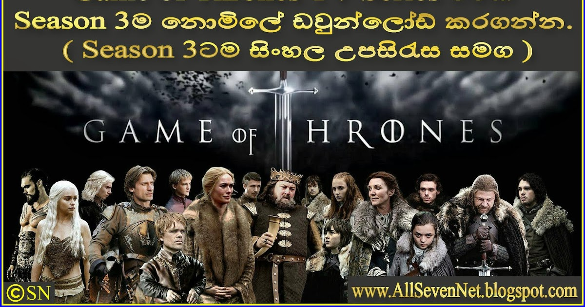 Game of thrones all seasons subtitles download full