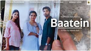 baatein, Short Films on youtube to watch,