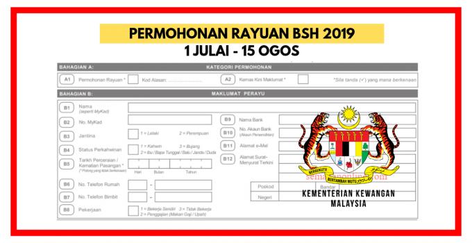 Permohonan Rayuan Bsh 2019 Bermula 1 Julai 15 Ogos Mybsh