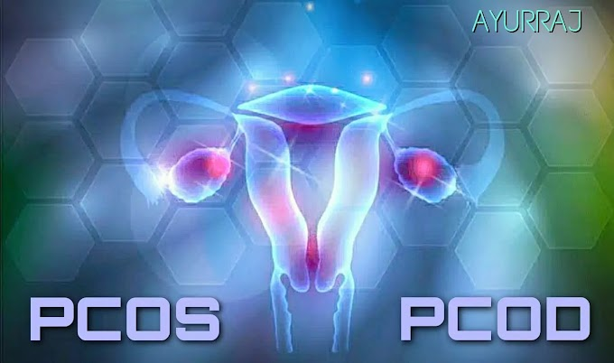 Cure PCOS/PCOD at home