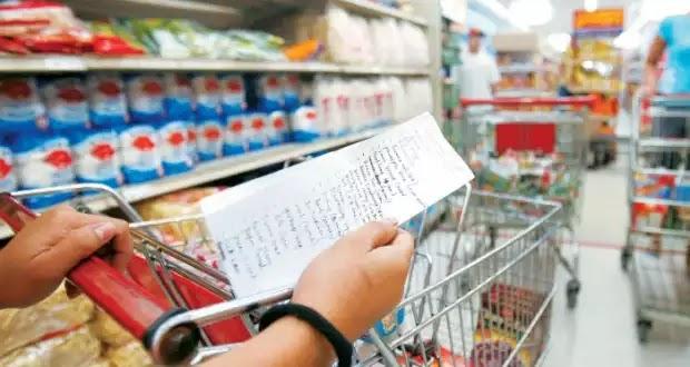 Δείτε τι αλλάζει στα σούπερ μάρκετ!! Πρόστιμο μέχρι και 500 Ευρώ στον καταναλωτή!