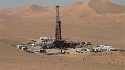 كشف بترولى جديد, الصحراء الغربية, ترانس جلوبال الكندية للطاقة,