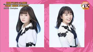 SKE48 no Bazurasemasu!! ep68