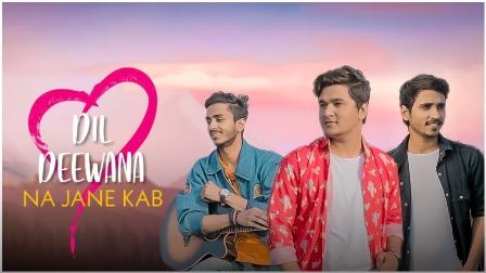 Dil Deewana Na Jaane Kab (Refix) Lyrics - Rawmats