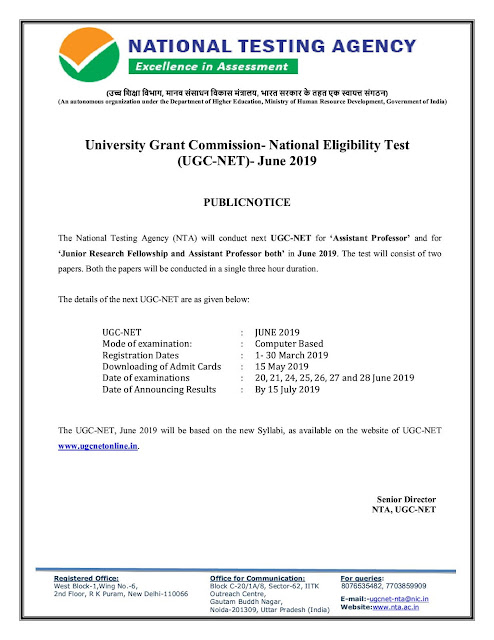 UGC-NET-June-2019