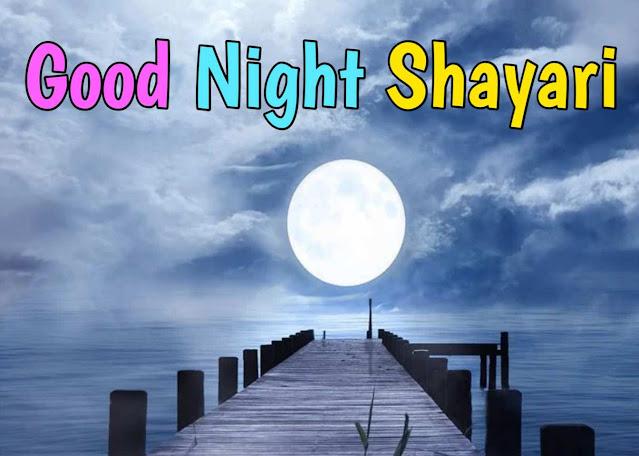 good night shayari gn wishes in hindi