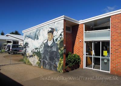 tasmania sheffield