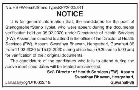 DHSFW Assam Result 2020: