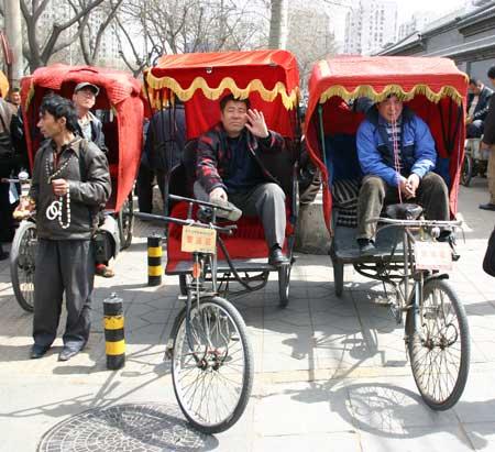Arrive or depart by rickshaw