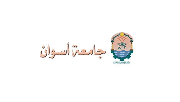 وظائف خالية فى جامعة أسوان فى مصر 2018