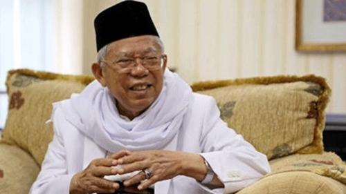 Soal Klarifikasi Ma'ruf Amin, IPO Beri Sorotan Tajam