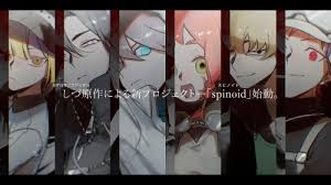 Sự trở về của Aizen  Spinoid