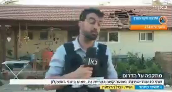 """""""شاهد"""" رعب مراسل إسرائيلي على الهواء وهروبه برفقة طاقم التصوير"""