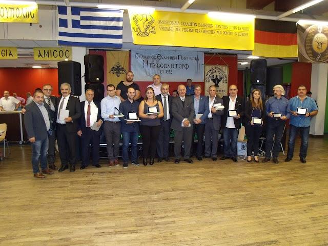 35 Χρόνια πολιτιστικής προσφοράς και δράσης, έκλεισαν οι Πόντιοι της Ευρώπης