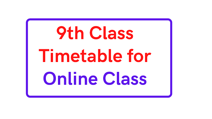 Odisha 9th class time table for online class Live Class On Youtube