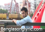 এইতো জীবন Hridoy khan Lyrics