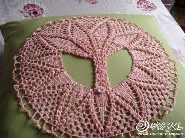 Patrón: Chaleco circular rosa diferente y super original! :) - uni ver