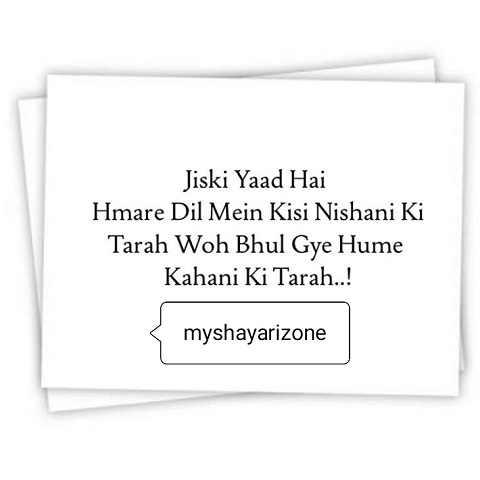 Sad Yaadein SMS Shayari in Love