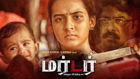 Download Murder (2021) Tamil Full Movie | Srikant Iyengar, Sahithi