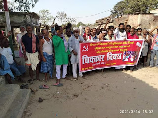 cpi-ml-madhubani-protest-against-assembly-attack