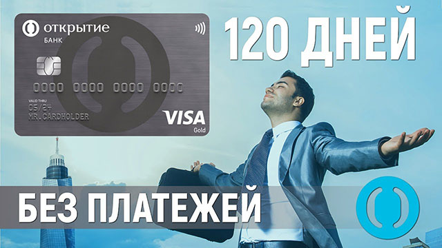 дебет 90 кредит 41