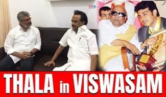 Ajith Met Kalaingar Karunanidhi | Karunanidhi Kauvery Hosiptal