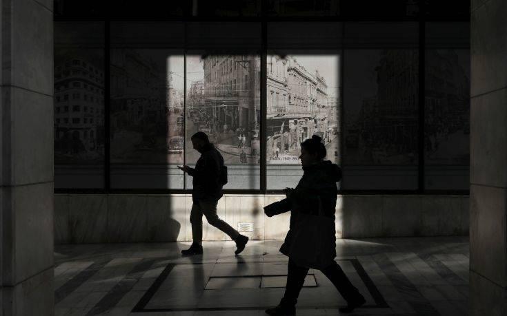 Ανεργία: Στο 18,2% τον Οκτώβριο του 2020 στην Αν. Μακεδονία και Θράκη