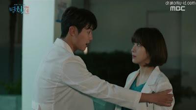 Hospital Ship Episode 32 Subtitle Indonesia