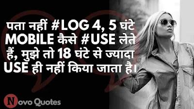 Best Royal Attitude Status for Girls  in Hindi