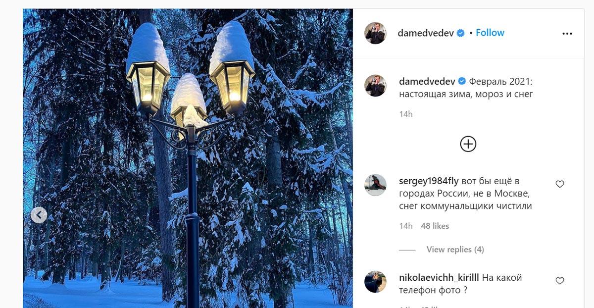 Дмитрий Медведев объяснил публикацию фонарей