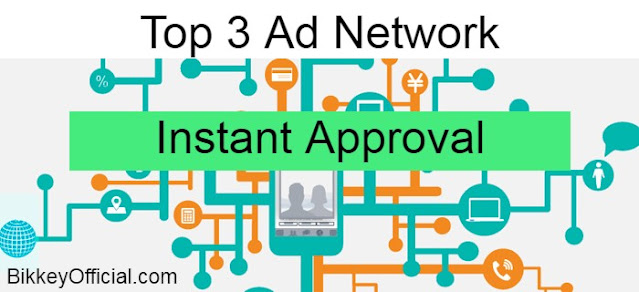 Top 3 Best Ad Network