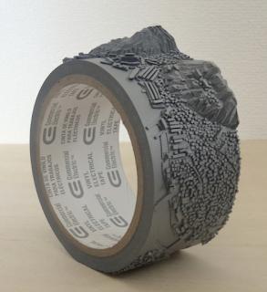 https://www.artsy.net/artwork/takahiro-iwasaki-geo-eye-mt-dot-inasa