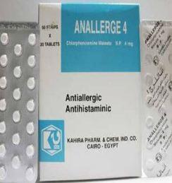 Anallerge-4 دواء أناليرج 4,Chlorpheniramine Maleate دواء كلورفينيرامين ماليات,إستخدامات دواء كلورفينيرامين,جرعات  دواء كلورفينيرامين,آثار جانبية دواء كلورفينيرامين,التفاعلات الدوائية دواء كلورفينيرامين,الحمل والرضاعة دواء كلورفينيرامين,إستخدامات Anallerge-4 دواء أناليرج 4,جرعات Anallerge-4 دواء أناليرج 4,الأعراض الجانبية Anallerge-4 دواء أناليرج 4,التفاعلات الدوائية Anallerge-4 دواء أناليرج 4,الحمل والرضاعة Anallerge-4 دواء أناليرج 4,موسوعة الادوية الأردنية ,