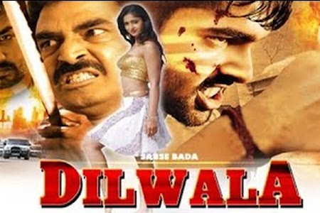 Sabse Bada Dilwala 2014 Hindi Dubbed Movie Download