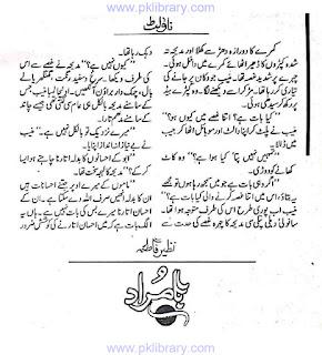 Ba murad by Nazeer Fatima Online Reading