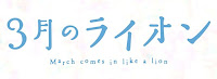Download Ending 2 Sangatsu no Lion Full Version
