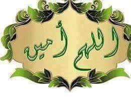 دعاء لملكنا محمد السادس نصره الله