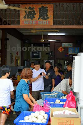 Johor-Famous-Bao-包- Wee-Hoi-惠海-Kopitiam-Gelang-Patah