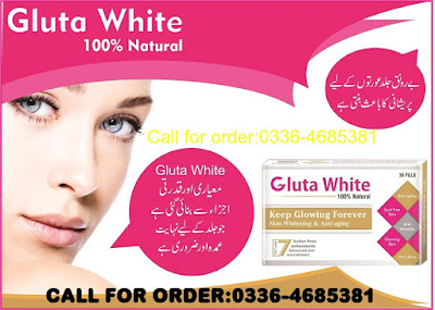 skin-whitening-injections/