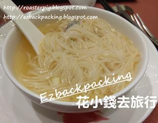 水餃長壽麵